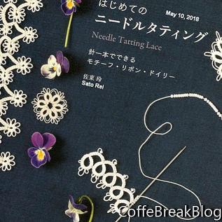 Encaje de encaje de aguja - Sato Rei